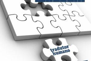 Associação Profissional e Universidade, juntas pela tradução!